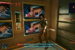 Cyberpunk-2077_20201217175215