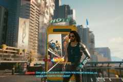 Cyberpunk-2077_20201220080000