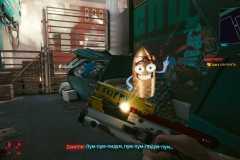 Cyberpunk-2077_20201224045758