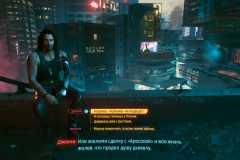 Cyberpunk-2077_20210105051128