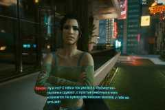 Cyberpunk-2077_20210105065432