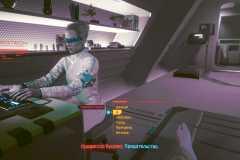 Cyberpunk-2077_20210112055310
