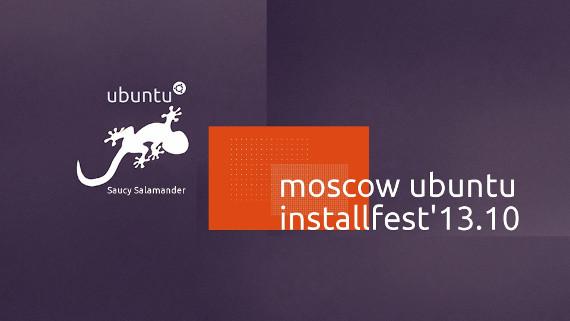 13.10_installfest