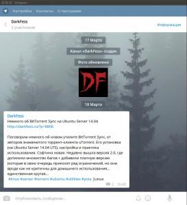 Telegram_DF
